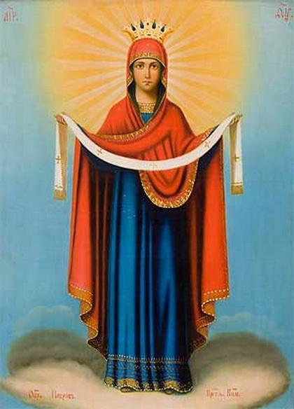 Молитва свята боже